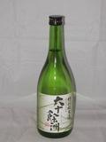 2994 【今里酒造/長崎】六十餘洲 特別純米酒 山田錦 720ml