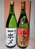 福岡セット 日本酒 博多一本〆・祝いめでた 1800ml×2