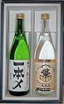 福岡セット 繁桝 日本酒&焼酎 720ml×2