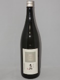2788 芋焼酎【霧島酒造】 吉助 白  1800ml