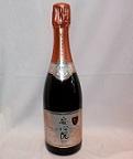 2148 【安心院葡萄酒工房/大分】安心院スパークリングワイン・ロゼ 750ml