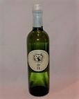 4272 【熊本ワイン/熊本】 余白シャルドネ2018  720ml