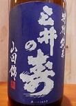 4109 【みいの寿/福岡】三井の寿 山田錦 特別純米酒 生詰 1800ml