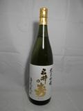 2976 【みいの寿/福岡】酒未来 純米大吟醸 1800ml 三井の寿