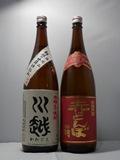 kawa 幻の焼酎セット☆川越&赤とんぼの詩 芋、米 1800mlセット ☆