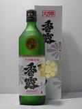 1215 【熊本県酒造研究所】 香露 大吟醸 720ml