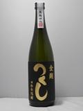 4713 麦焼酎 【西吉田酒造】 全麹つくし 720ml