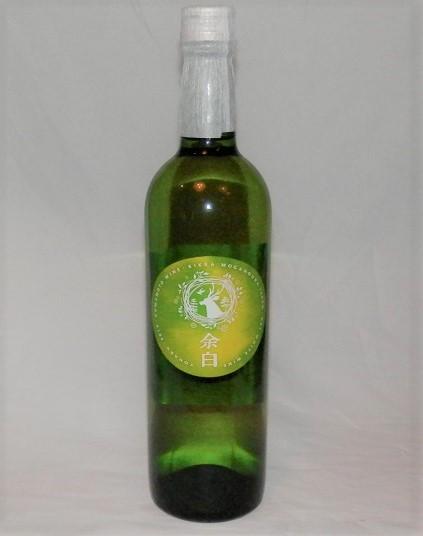 4127【熊本ワイン/熊本】 余白シャルドネ2019新酒 720ml
