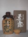 741 芋焼酎 【中村酒造】 玉露 とっくり 720ml ☆