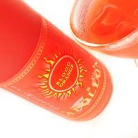 5764 梅酒 【天吹酒造】アポロン ブラッドオレンジ梅酒 1800ml
