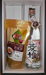 7476hisi ひし焼酎&菱茶 「菱娘900ml 彩菱茶」 セット