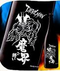 4120 芋焼酎 【光武酒造/佐賀】 デビルマン魔界への誘い 900ml