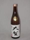 1015 【大賀酒造/福岡】大賀 純米酒 720ml 限定