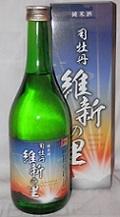 1025 【司牡丹酒造/高知】 維新の里 純米酒 720ml