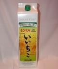 1081 麦焼酎 【三和酒類/大分】 いいちこパック 1800ml