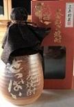 6564c 麦焼酎 【南酒造/大分】 とっぱい 壺 720ml×10本