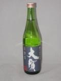 1224 【大賀酒造/福岡】大賀 純米 無濾過生原酒 720ml 限定