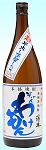1228 芋焼酎 【すき酒造/宮崎】そげんわけもん 2018 超早出し蒸留したて 1800ml