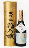 1236【高橋商店/福岡】 箱入娘 大吟醸生々 720ml 季節限定