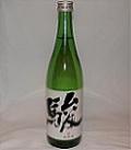 1324 【いそのさわ/福岡】 駿(しゅん) 純米酒  720ml