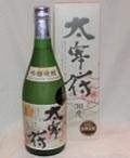 1342 粕取り焼酎 【大賀酒造】 太宰府 35度 原酒 720ml