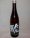 1350 【いそのさわ/福岡】 駿(しゅん) 純米吟醸  720ml