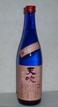 1463 【天吹酒造/佐賀】天吹 いちご酵母 純米吟醸 山田錦 720ml