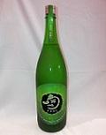 1467 【大和酒造/佐賀】アカカベ 天高し 吟醸酒 1800ml