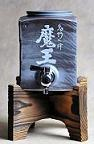 1509 魔王 焼酎サーバー