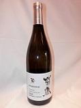 1587 【熊本ワイン/熊本】 菊鹿シャルドネ 750ml