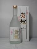 1593_c ひし焼酎 【大和酒造/佐賀】 菱娘 720ml×12本 送料無料