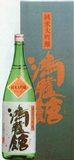 1637【花の露/福岡】花の露 鴻臚館 純米大吟醸 1800ml