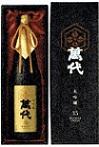 1664 【小林酒造本店/福岡】萬代 大吟醸35 720ml
