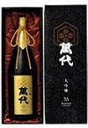 1671 【小林酒造本店/福岡】萬代 大吟醸35 1800ml