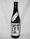 170 【比翼鶴酒造/福岡】比翼鶴 純米無濾過生原酒 720ml