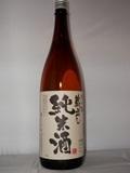 1708 【杜の蔵/福岡】 蔵出し純米酒 1800ml