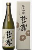 1715【花の露/福岡】花の露 純米吟醸 山田錦 720ml