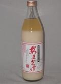 1718 【翁酒造/福岡】 あまざけ(甘酒) 900ml