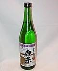 1738 【白糸酒造/福岡】ハネ木搾り 純米吟醸50 720ml