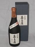 181 【喜多屋/福岡】喜多屋 大吟醸 特醸 しずく搾り 720ml