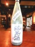 1847 【小林酒造本店/福岡】萬代 純米酒 糸島産山田錦 1800ml