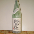 1849 【小林酒造/福岡】萬代 純米酒 糸島産山田錦 720ml
