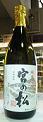 185【佐賀/松尾酒造場】宮の松 純米吟醸 720ml
