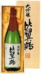 1894 【比翼鶴酒造/福岡】比翼鶴 大吟醸 1800ml