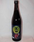 1993【天山酒造/佐賀】天山 ひやおろし 純米酒 720ml
