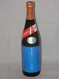 1959 【喜多屋/福岡】喜多屋 蒼田 純米吟醸 無濾過生原酒 720ml 限定流通