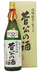 1987 【大賀酒造/福岡】 菅公の酒 純米大吟醸 1800ml