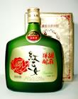 1996 胡麻焼酎 【紅乙女酒造】 紅乙女GOLD 720ml