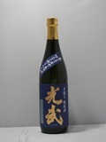 2023 【光武酒造/佐賀】光武  手造り純米酒 720ml