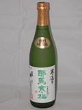 2035 【比翼鶴酒造/福岡】比翼鶴 耶馬寒梅 特別純米 720ml